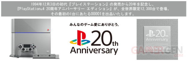 ps4 psone 20th anniversary edition enchere 03CE01BE00794259