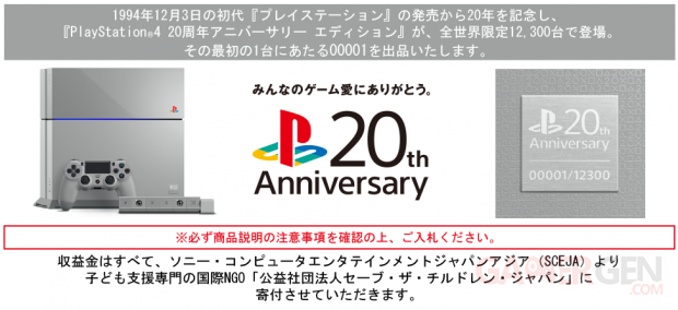 PS4 PSone 20th anniversary edition enchere