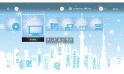 PS4 the?me Noe?l images screenshots 1