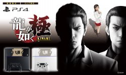 PS4 Yakuza Kiwami (1)