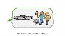 PSVita collector Minecraft images japon (6)