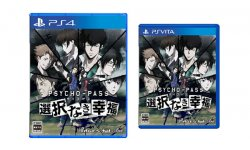 Psycho Pass PlayStation