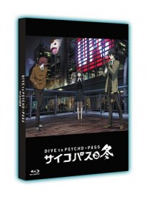 Psycho Pass XB1 Dated JP PE Bonus 001