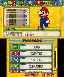 Puzzle and Dragons Super Mario Bros Edition 08 01 2014 screenshot 2
