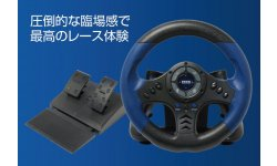 Racing Wheel 4 Hori 28 06 2014 4