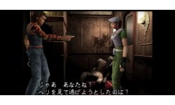Resident Evil 0 prototype