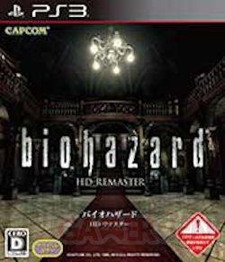 Resident Evil Rebirth 09.08 (16)