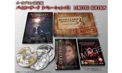 Resident Evil Revelations 2 edition limitee (4)