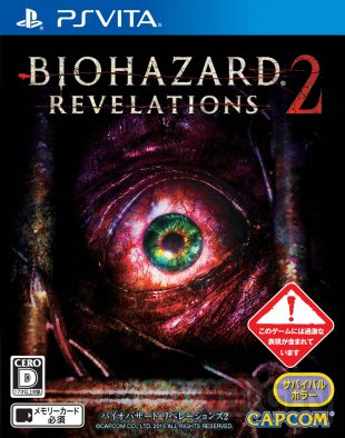 Resident Evil Revelations 2 jaquette