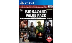 Resident Evil Value Pack jaquette