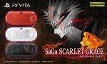 SaGa: Scarlet Grace - De superbes PSVita collector annoncées au Japon