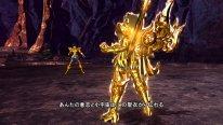 Saint Seiya Soldiers' Soul  (17)