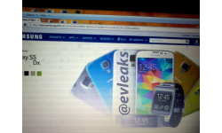 Samsung Galaxy S5 Mini Leak Site