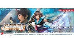 Samurai Warriors Chronicles 3 banner