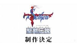 Seiken Densetsu Final Fantasy Adventures head