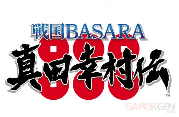 Sengoku Basara Sanada Yukimura Den 16 12 2015 logo