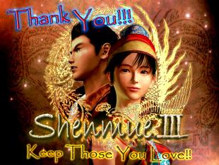 Shemue III art