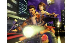 shenmue iii 3 sega dreamcast suite depot marque image screenshot capture