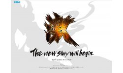 Site Teaser SEGA 21.10.2013.