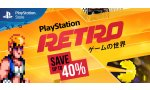 soldes playstation store centaines reductions jeux retro call of duty et plus encore