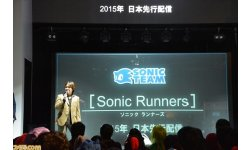 Sonic Runners 28 12 2014 annonce 1
