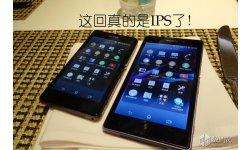 Sony Xperia Z1s Z1 rumeur