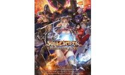 SoulCalibur Unbreakable Soul Cover Jaquette