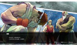 Street Fighter V image screenshot 2