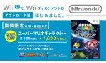 super mario galaxy nintendo wii console virtuelle wii lancement japon