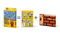 Super Mario Maker coffret physique jaquette
