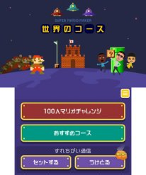 Super Mario Maker for 3DS images (4)