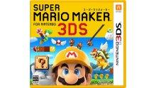 Super Mario Maker for Nintendo 3DS jaquette