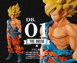 Super Master Stars Piece Son Goku Figurine (1)