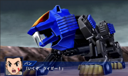 super robot taisen operation extend screenshot