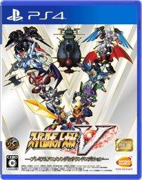 Super Robot Wars V jaquette anisong edition PS4 02 11 2016