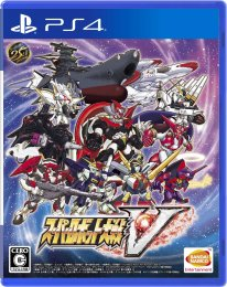Super Robot Wars V jaquette PS4 02 11 2016