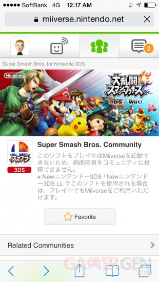 Super Smash bros 3DS miiverse internet 3