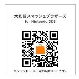 Minecraft ps3 redeem codes
