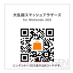 Super Smash Bros 3DS QR Code