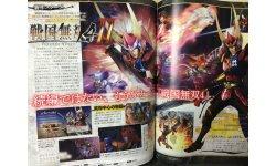 SW4 II Announce Samurai Warriors 4 II