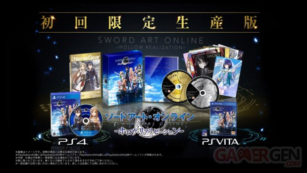 Sword Art Online Hollow Realization 29 04 2016 collector