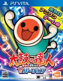 Taiko Drum Master V Version 18 04 2015 jaquette 1