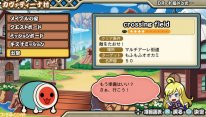 Taiko Drum Master V Version 18 04 2015 screenshot 5