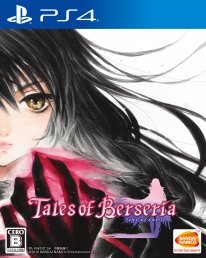 Tales of Berseria 12 04 2016 jaquette 1