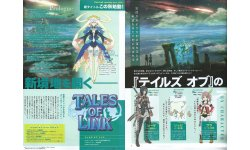 Tales of Link 28 08 2013 scan