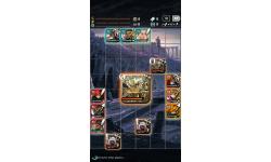 Terra Battle 24 01 2015 screenshot (8)
