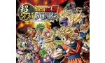 #TEST - Dragon Ball Z: Extreme Butôden - La résurrection de la licence sur console portable ?