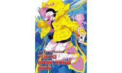 TGS 2015 illustration Tokyo Game Show