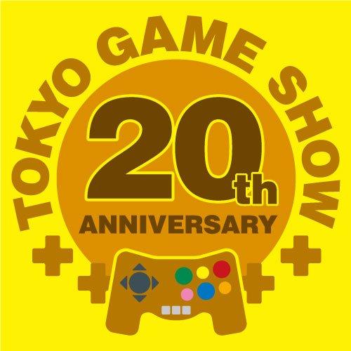 Le Tokyo Game Show fête ses 20 ans