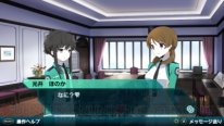 The Irregular at Magic High School Out of Order 24 06 2014 screenshot 3